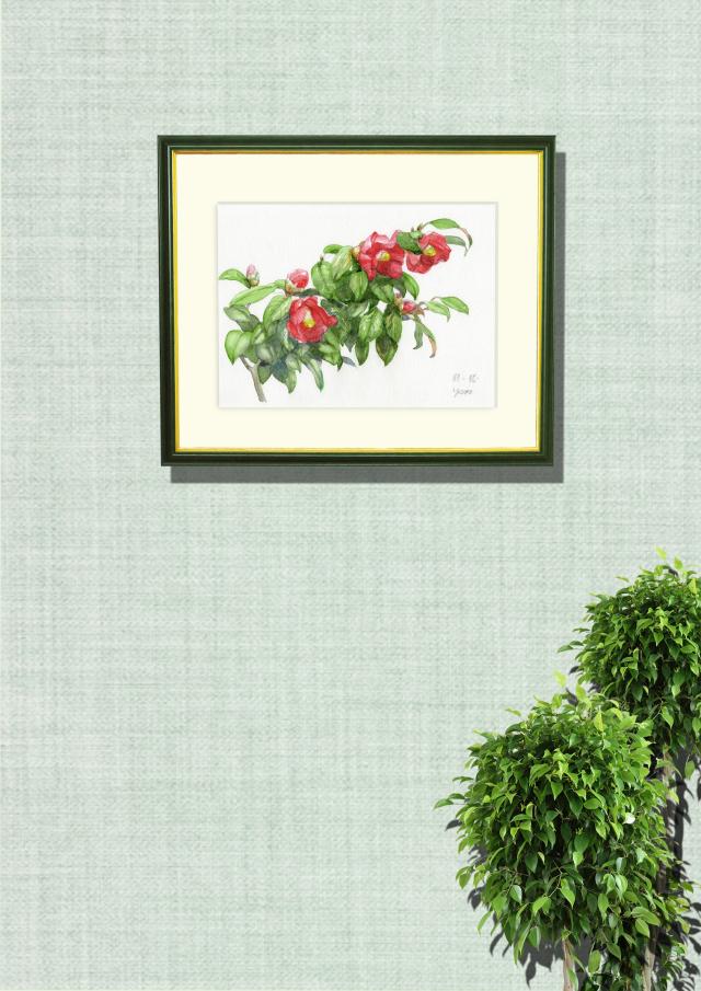志村好子「赫い椿」水彩画(絵寸252×332mm)
