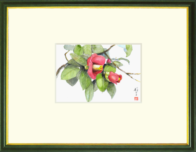 志村好子「椿」6・水彩(画寸128×185mm)