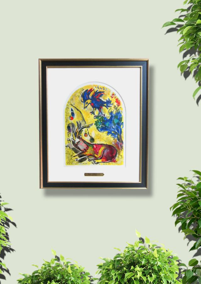 シャガール「ネプタリ族」エルサレムウィンドウ・1962年・リトグラフ額寸447×398mm