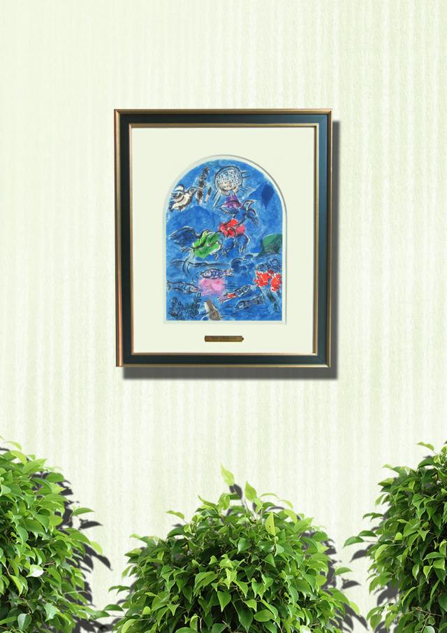 シャガール「ルバン族」エルサレムウィンドウ・1962年・リトグラフ額寸447×398mm