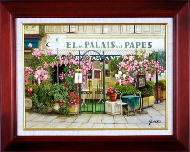 フランス風景画・志村好子「アヴィニョンの街角」油彩・P8・額寸482×607mm