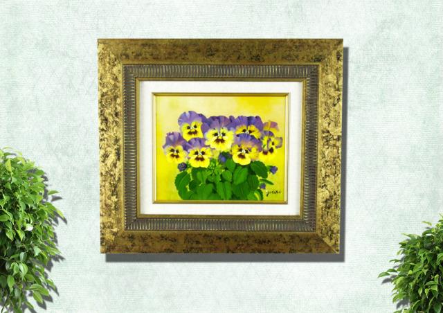 """パンジーの絵・志村好子「なかよし」(パンジー)油彩F3・額寸440×495mm""""笑顔の花"""""""