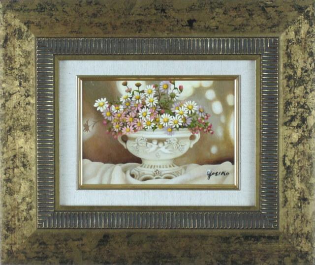 花の絵・志村好子  「」小菊の鉢」 油彩 SM 外寸 379×448mm
